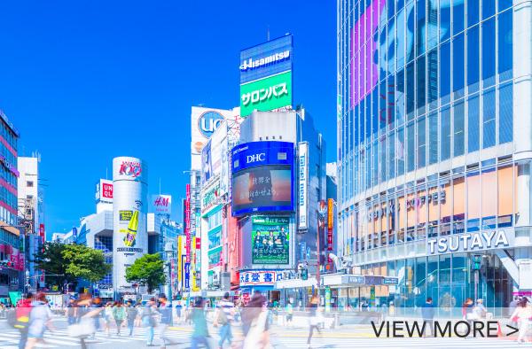 東京でイベントしたい